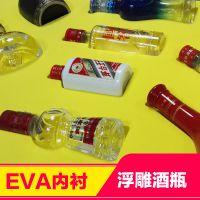 广东东泰EVA户外抗震卡槽工艺品加工厂家特卖