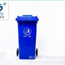 城市环保垃圾桶用哪款好?重庆厂家供应