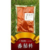 番茄火锅底料批发|不含添加剂|重庆辣火老灶