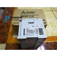 全新原装正品三菱PLC控制器 FX5U-80MT/ES 220V 晶体管(漏型)全国包邮