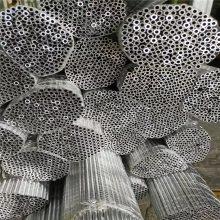 精密铝管 6061精抽小口径铝合金管