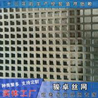现货铁板圆孔网 建筑网孔板 五角星孔装饰网