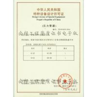 深圳安邦分气缸储罐空调机组空气管道蒸汽管道化工管道安装设计