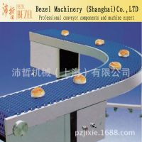 bezel专业生产苹果、毛豆加工输送 月饼加工网带输送机