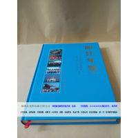 圆脊精装书印刷 黑白精装书籍 印刷书纸道林纸 UV 哑膜