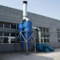 山东供应 工业旋风集尘器 旋风吸尘器 旋风除尘器报价 环保达标产品
