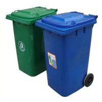 环卫垃圾桶生产设备【注塑机】