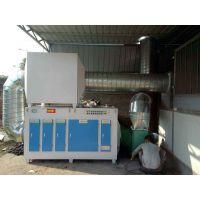 金华光氧废气净化器处理技术