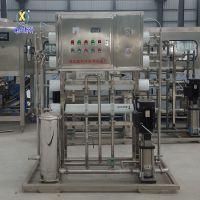 安徽新科水处理设备有限公司纯净水设备 二级反渗透 桶装水设备生产线 淮北纯净水设备