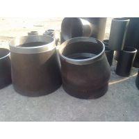 碳钢异径管、碳钢大小头 沧州同心异径管厂家 质量保证