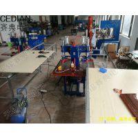 赛典专业生产软膜天花封口机 软膜扣边条焊接机 高周波焊接机