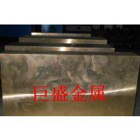 东莞巨盛生产批发抗腐蚀磷铜板,轴承、轴套用磷铜板