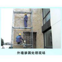 承接窗框露台防水工程、堵漏工程