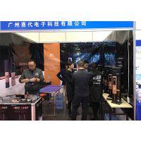 2017中国现代办公行业年会,Heedai喜代智能锁,聚智乐享,跨界创新!