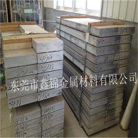 1230易焊接铝板 耐腐蚀耐磨纯铝板 1230阳极氧化铝合金板批发