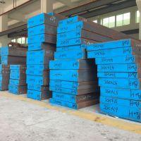P20预硬模具钢多少钱一公斤