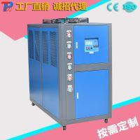 厂家供应泰龙牌 工业制冷5P小型风冷式冷水机