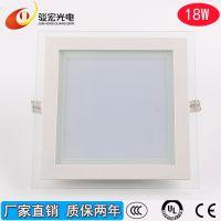 厂家直销LED玻璃面板灯 超薄筒灯玻璃平板灯 18W面板灯 暗装面板