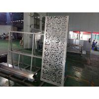 广州雕花装饰铝单板 自有生产厂家一站式供货