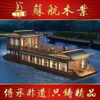 兴化苏航木船厂家直销16米双层电动观光餐饮画舫服务类船