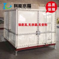 山东水箱厂家供应SMC玻璃钢水箱 耐腐蚀 无负压软化水设备