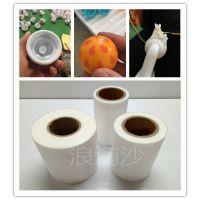 广东焊接超声波保护膜厂家 0.06mm无胶超声波膜制定