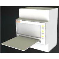 安科瑞 DDSY1352-C 单相插卡式预付费电能表