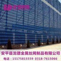 发电厂挡风板 码头用防风板 抑尘网价格