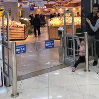 书店进出口自动感应门_超市单向摆闸生产厂家_远韬员工通道立式三辊闸