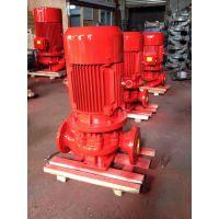大流量高扬程消防喷淋泵XBD4.0/40G-L广安管道消防泵代理