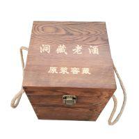 可定制厂家直销1斤 洞藏酒盒 木制酒坛 陶瓷瓶木盒 白酒木盒