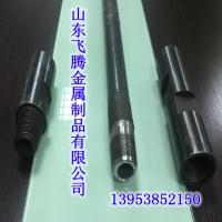 【高炉钻杆钻头】钻杆价格,钻杆生产厂家,钻杆多少钱一米13953852150