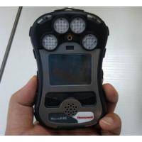 MicroRAE华瑞四合一气体检测仪PGM-2680