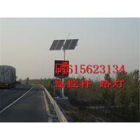 山东济南太阳能风力发电监控系统