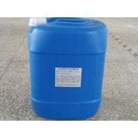 临水 重庆反渗透膜杀菌剂 RO膜 杀菌剂 主要供应西南地区 量大从优