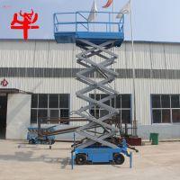 升降机升降平台 移动式升降机 液压升降平台 车载剪叉式升降平台