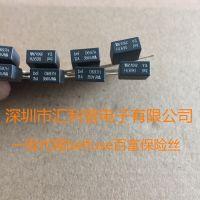 belfuse百富中国大陆办事处保险丝0697H0697W0698Q塑胶方型保险丝