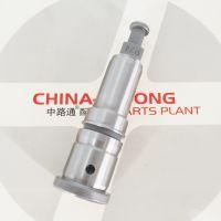 挖掘机柱塞P388 P296 P299柱塞 油泵油嘴配件
