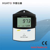 华图照度计/照度记录仪 光度数据记录器