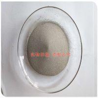 镍基碳化钨合金粉末 碳化钨粉 合金粉末 镍基 镍基合金粉末合金粉