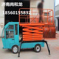 济南尚和龙SJYC0.3-6载重0.3T车载式升降平台