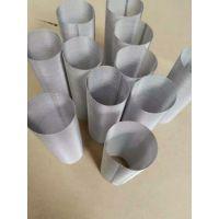 高品质艾利009不锈钢筛网,不锈钢编织筛网,不锈钢丝筛网