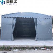 上海宝山区鑫建华定做大型推拉蓬移动仓库篷折叠宴会大篷雨蓬雨棚布雨篷帐篷