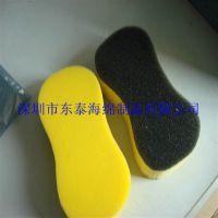 东泰书写白板磁性海绵擦/油墨擦洗海绵擦定制厂家