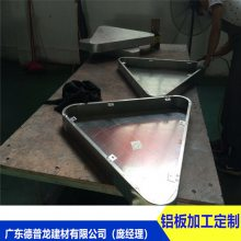 江西工程商场走道型号1558仿真橡木色异形铝单板【新品推出】