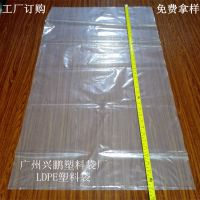厂家订制防尘内膜袋 纸箱内衬袋高低压pe包装袋 塑料内袋