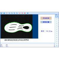 广东工业视觉定制 康耐德智能厂家供货