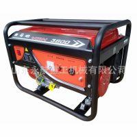 2kw三相汽油发电机厂家 3千瓦汽油发电机 小型发电机价格