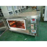郑州市销售水循环烤鱼箱 电烤鱼炉批发商