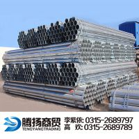专业生产镀锌水管 镀锌电线管 镀锌管 热镀锌管 镀锌钢管 q235